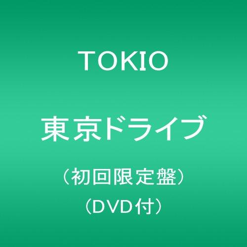 東京ドライブ(初回限定盤)(DVD付)