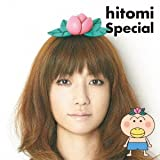Special☆-hitomi