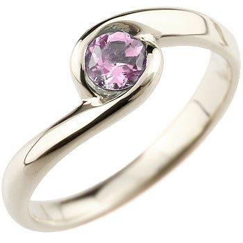 [アトラス] Atrus 指輪 大粒天然石 ピンクサファイア ピンキーリング シルバー925 SV925 指輪 8号 美しい煌めき 大粒天然石のスパイラルリング 9月誕生石
