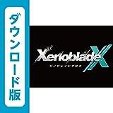 XenobladeX(ゼノブレイドクロス) [オンラインコード]