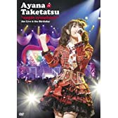 """apple symphony""the Live & the Birthday DVD"