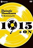 "【DVD】浪川大輔 5th Anniversary Live ""1915+ON"""