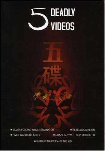 Cover art for  5 Deadly Videos