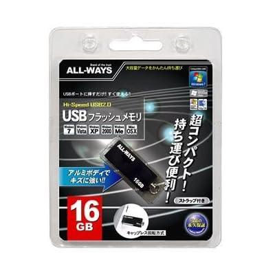 【USB16G-AW】 ALL-WAYS コンパクトサイズ USBフラッシュメモリ 16GB