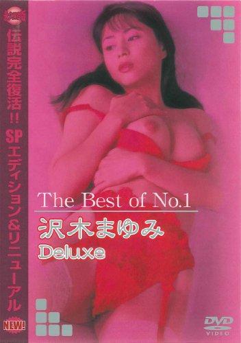 [沢木まゆみ] The Best of No.1 沢木まゆみ Deluxe