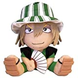 "GE Animation Official Bleach 8"" Kisuke Plush"