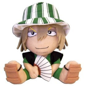 GE Animation Official Bleach 8″ Kisuke Plush image