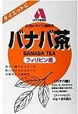 アートフーズ バナバ茶 100% 4g*24袋