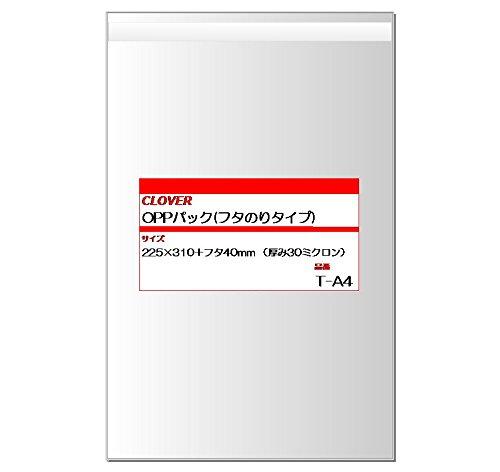 透明OPP袋(透明封筒) フタ付き 225×310+フタ40mm(A4用紙/DM用) 【100枚】