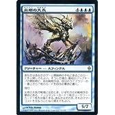 マジック:ザ・ギャザリング 【尖塔の大長/Chancellor of the Spires】【レア】 NPH-031-R 《新たなるファイレクシア》