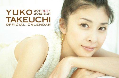 竹内結子オフィシャルカレンダー2011.4.1→2012.3.31