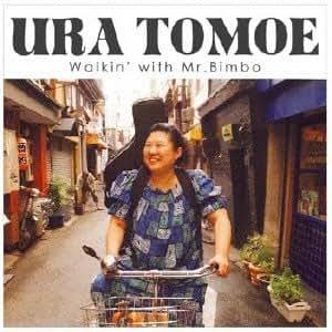 TOMOE URA - WALKINWITH MR.BIMBO - Amazon.com Music