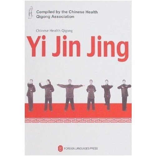 Chinese Health Qigong Yi Jin Jing (DVD Attached) [Compiled by the Chinese Health Qigong Association] (Tapa Blanda)