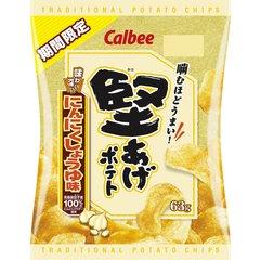 カルビー 堅あげポテト にんにくしょうゆ味 63g X12袋(一箱)