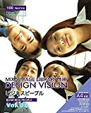 MIXA IMAGE LIBRARY別冊 DESIGN VISION Vol.08 ビジネスピープル