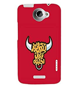 HTC ONE X BULL Back Cover by PRINTSWAG