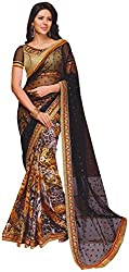 Ambica Lavnya Women's Chiffon And Marble Saree (Ambica Martina 3218_1)