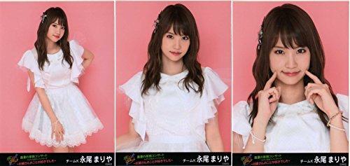 AKB48 真夏の単独コンサート in さいたまスーパーアリーナ~川栄さんのことが好きでした 生写真  永尾 まりや 3枚コンプ