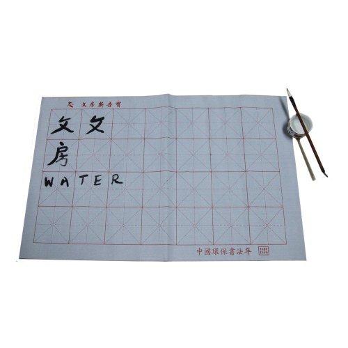 hong wai trading company tapis magique de calligraphie chinoise l 39 eau avec pinceau d 39 criture. Black Bedroom Furniture Sets. Home Design Ideas