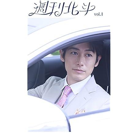 週刊北斗 vol.1