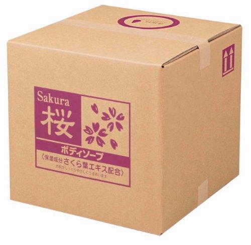 スクリットさくらシリーズボディーソープ詰替18Lバックインボックス熊野油脂4327