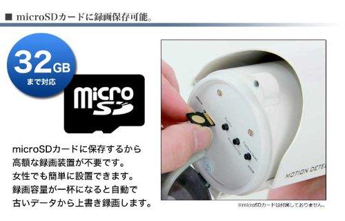 SDカード録画 赤外線暗視防滴 防犯カメラ606B 監視カメラ レコーダー