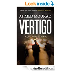 Vertigo (English)