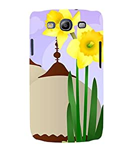 printtech Building Animated Design Back Case Cover for Samsung Galaxy S3 Neo / Samsung Galaxy S3 Neo i9300i