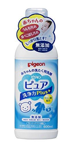 ピジョン 赤ちゃんの洗たく用洗剤 ピュア 洗浄力Plus+ 600ml