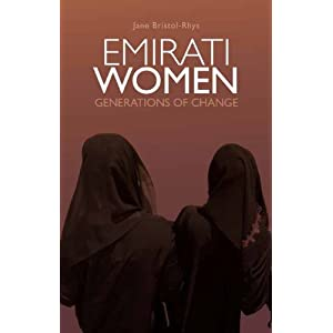 Emirati Women: Generations of Change (Columbia/Hurst)