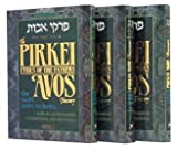img - for Pirkei Avos Treasury - 3 Volume Personal-size Slipcased Set book / textbook / text book