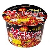 韓グルメ-KANGURUME 激辛ブルダック炒め麺(カップ)