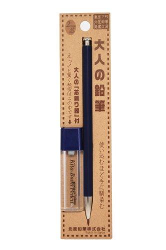北星鉛筆 大人の鉛筆 彩 芯削りセット OTP-680IST 藍色