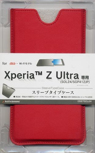 Xperia Z Ultra(AU SOL24/SGP412JP)レザー調スリーブタイプケース (レッド)