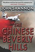 The Chinese Beverly Hills[CHINESE BEVERLY…