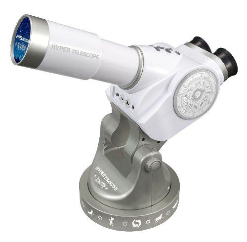 Bandai Hyper Telescope For Aspiring Astronomers