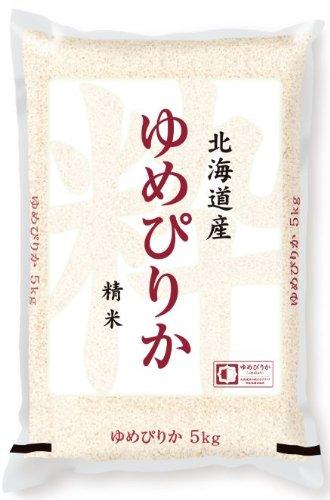 【精米】北海道産 白米 ゆめぴりか 5kg 平成27年産