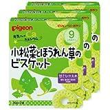 ピジョン ベビーおやつ 元気アップカルシウム 小松菜とほうれん草のビスケット 3箱セット(1箱2袋入り)