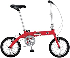 FIAT(フィアット)  軽量アルミ 14インチ コンパクト折りたたみ 小径自転車 【ステンレススポーク/スリックタイヤ標準装備】 レッド FIAT AL-FDB140 12203-0299