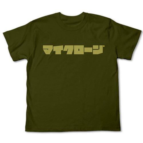 マクロス マイクローンTシャツ モスグリーン サイズ:M