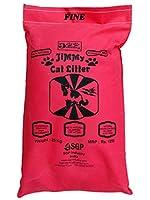 JiMMy Cat Litter- Premium (FINE) - 25 KG Pack - Premium Clumping