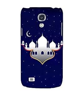 Alla Masjid Makka Madina 3D Hard Polycarbonate Designer Back Case Cover for Samsung Galaxy S4 Mini i9190