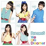 We are Dreamer♪Dream5