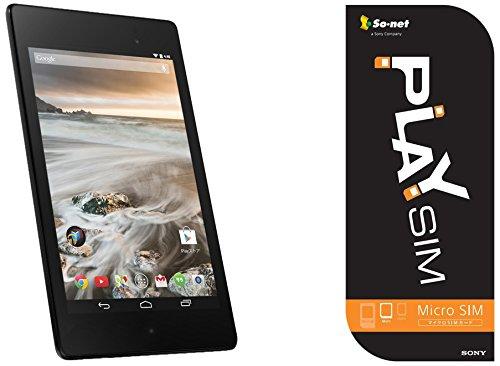 【Amazon.co.jp 限定】So-net PLAY SIM+ Nexus7(2013)32GB・LTE対応SIMフリータブレット セット 131081
