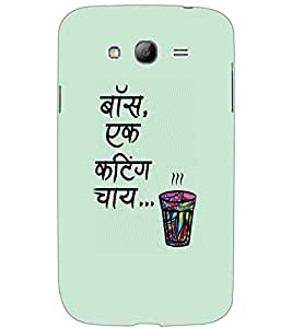 SAMSUNG GALAXY GRAND NEO PLUS CHAI Back Cover by PRINTSWAG