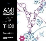 Peaceお届け!!♡♪鈴木亜美 joins THC!!