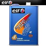エルフ エンジンオイル MOTO4 ROAD/ロード 15W-50 4L 003240