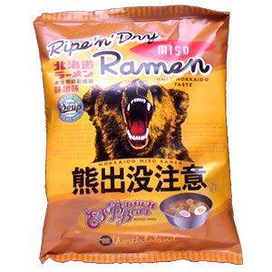 熊出没注意 ラーメン 味噌味