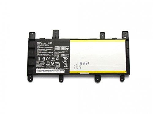 Batterie originale pour Asus X756UV-1A