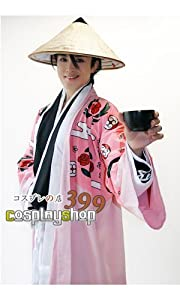 Pink Flower Kimono For Cosplay of Kyouraku Shunsui Bleach - Large (H: 172 - 178cm)
